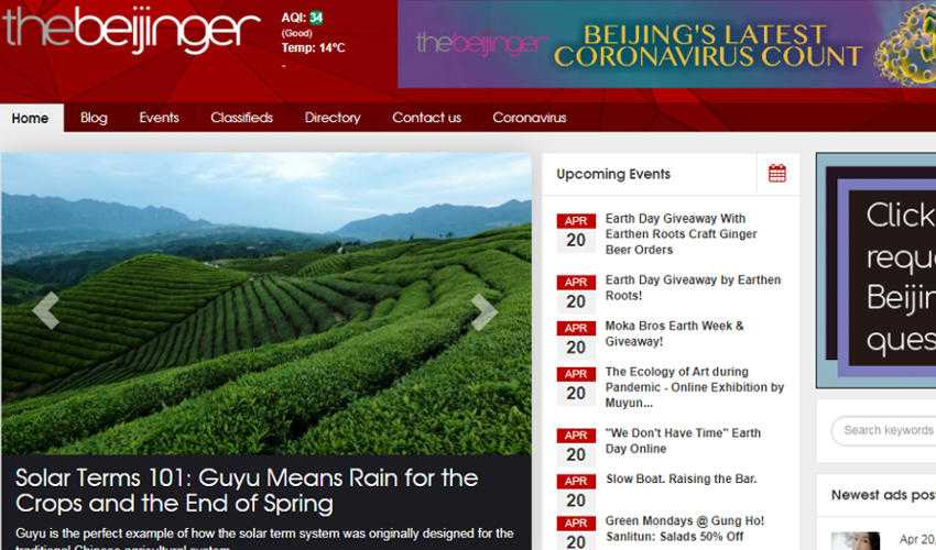 Top 10 Drupal Websites in Asia- The Beijinger