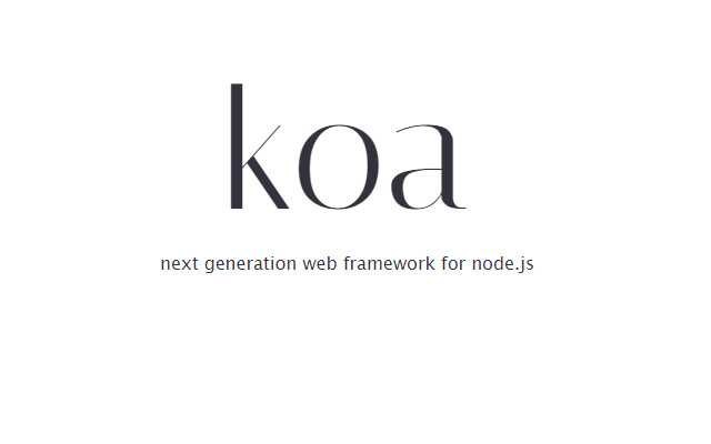 The 5 Best Node.js Frameworks in 2019: Koa.js